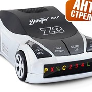 Car Z3 STR (с фонариком) Stinger радар-детектор (Антирадар), Чёрно-белый фото