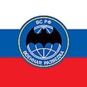 Флаг ВОЕННАЯ РАЗВЕДКА - ТРИКОЛОР размер 90х135 фото