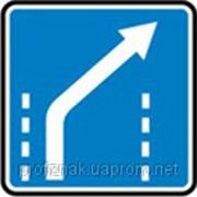 Дорожные знаки Информационно-указательные знаки Направление движения по полосе 5.18 фото