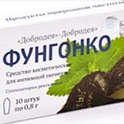 """Свечи онкологические """"Добродея» фунгонко фото"""