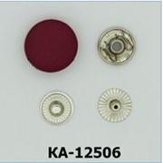 Кнопка Альфа 12,5мм, Код: КА-12506 фото