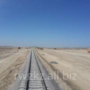 Строительство железных дорог фото