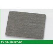 Ферронит 1,0-2,0 мм фото