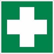 EC01 Аптечка первой медицинской помощи фото