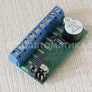 Автономный контроллер Z-5R фото