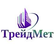 Скупка металлолома в г.Алматы фото