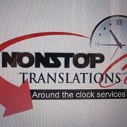 Технический перевод фото