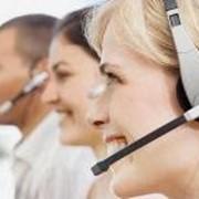 Социальная консультативно-информационная служба фото
