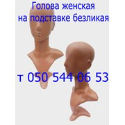 Голова-манекен женская на подставке (безликая) фото