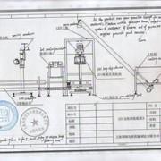 Расфасовочная линия для сыпучих продуктов GX-LD1 фото