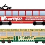 Реклама на транспорте в Уфе фото