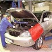 Гарантийный ремонт автомобиля фото
