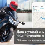 A-GPS/ГЛОНАСС трекер NAVIXY T5 в защищенном корпусе фото