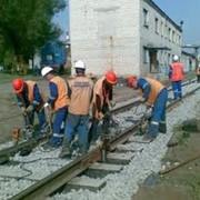Услуги по ремонту и техническому обслуживанию железнодорожных путей фото