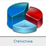 Аналитические услуги фото