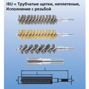 Трубчатые щетки, неплетеные IBU, Исполнение с резьбой фото