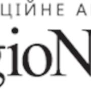 Размещение одной новости в ленте новостей на портале «RegioNews» фото
