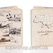 Кожаная обложка на паспорт Путешествие по Украине 156-1552855 фото