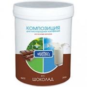 Композиция смесь для молочных кислородных коктейлей ШОКОЛАД 300г фото