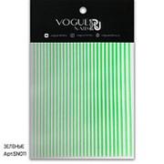 Vogue Nails, Силиконовые полоски, зеленые фото