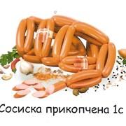 Сосиски телячьи Прикопченые 1С фото