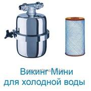 Фильтр Аквафор Викниг Мини для холодной воды фото