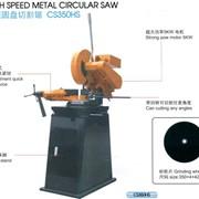 Станок для резки абразивным кругом CS350HS (диаметр 350 мм) фото