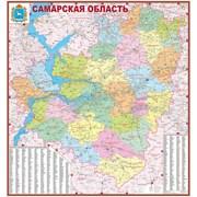 Настенная карта Самарской области фото