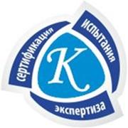 Сертификация пищевой промышленности фото