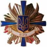 Значки, медали,ордена, выпускные ромбы, бейджи, коллары.Армейские знаки отличия:пряжки, какарды, жетоны, пуговици, звездочки, зажимы для галстука фото