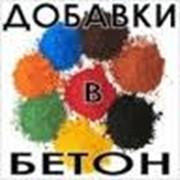 Бенотех ПМП-1 бетонные противоморозные добавки фото