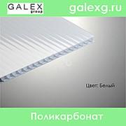 """Сотовый поликарбонат, серия """"Колибри"""", структура плиты """"Titan Sky"""", пл. 2,75гр/м2 POLYGAL (Полигаль) толщ. 20 мм, цвет белый фото"""
