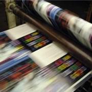 Печать типографии фото
