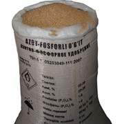 Азотно-фосфорное удобрение,фасованное в мешки по 50 кг.TSh 6.1- 00203849-111:2007 фото