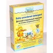 Детский стиральный порошок на основе натурального мыла Babyline 900 гр DB001 фото