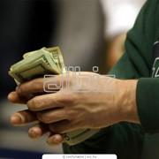 Налоговое и таможенное право фото