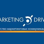 Реклама на транспорте Воронеж фото