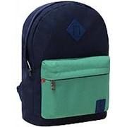 Городской рюкзак Bagland Молодежный W/R 00533662 20 фото