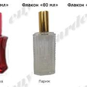 Флакон оригинальный герметичный для парфюмерии от 50 мл. фото