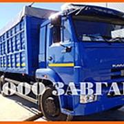 Автопоезд-зерновоз 65117 с прицепом фото