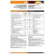 Каучук синтетический цис-изопреновый (диэлектрический) СКИ-3Д фото