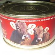 Тушенка Госрезерв говядина. фото