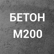 Бетон М200 (С16/20) П3 на гравии фото