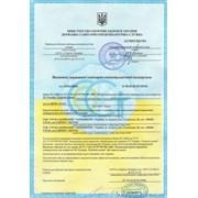 Гигиенический сертификат Украина,Гигиеническое заключение СЭС,Гигиенический сертификат МОЗ, Высновок СЭС. фото