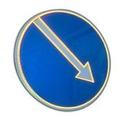 Знак светодиодный 4.2.1/4.2.2 с окантовкой II-типоразмер фото