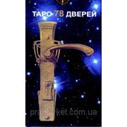 Таро 78 Дверей фото