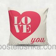 Подушка декоративная Love you 35х35 cм 01 фото