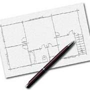 Разработка и реализация проектов фото