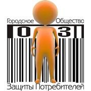 Горячая линия по защите прав потребителей фото