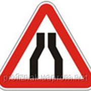 Дорожные знаки Предупреждающие знаки Сужение дороги 1.5.1 фото